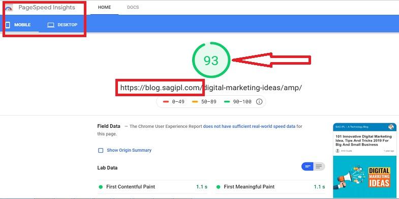SAGIPL Page Speed